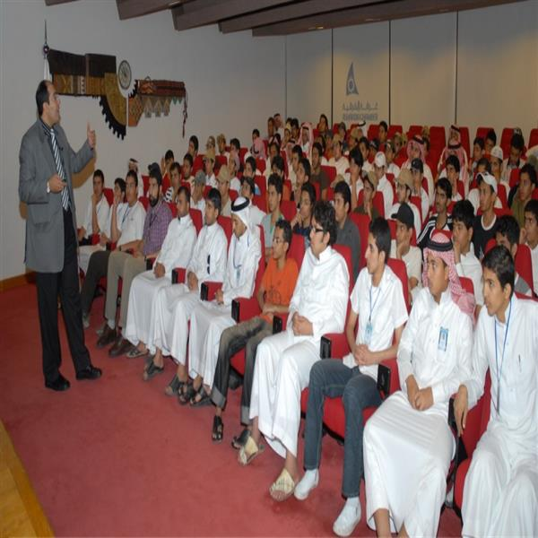 Public Lecture To Secondary School Students