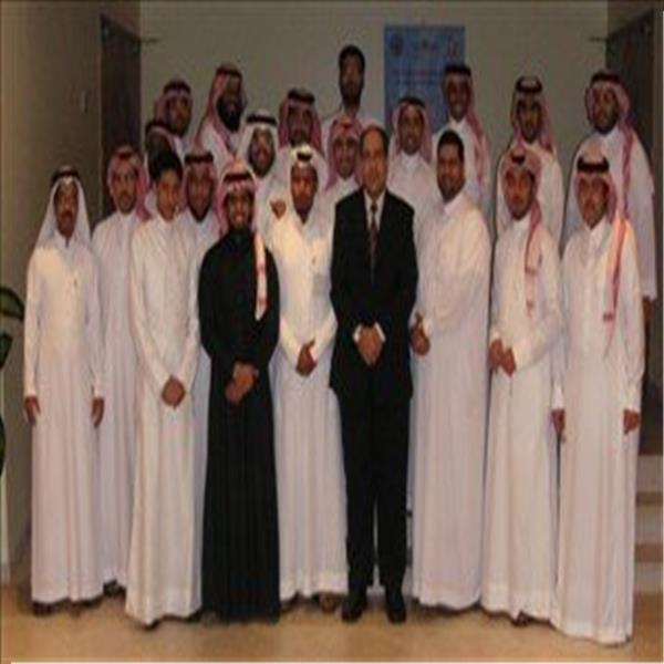 1st EDP in Saudi Arabia 2006