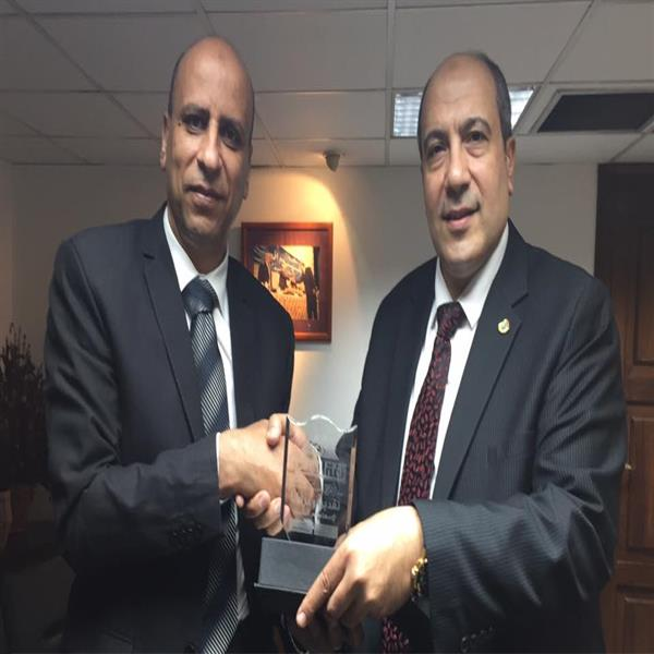 An Award from Al-Ahram