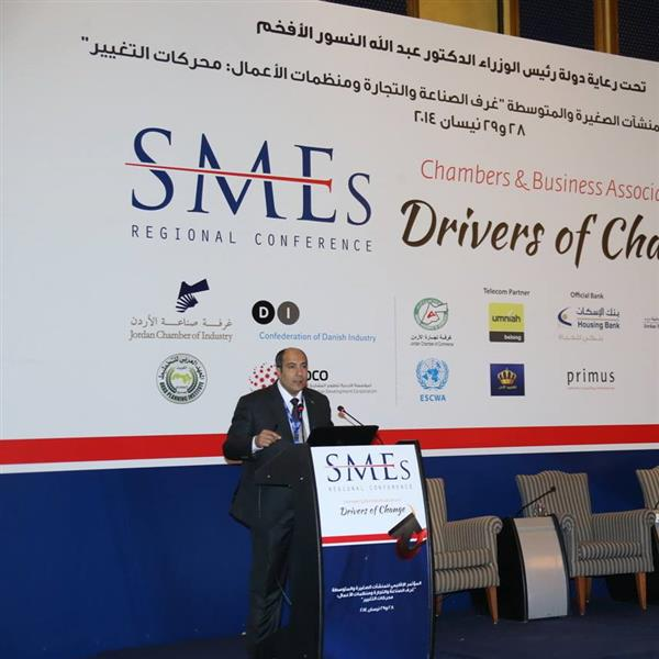Addressing SMEs Conference- Jordan 2014