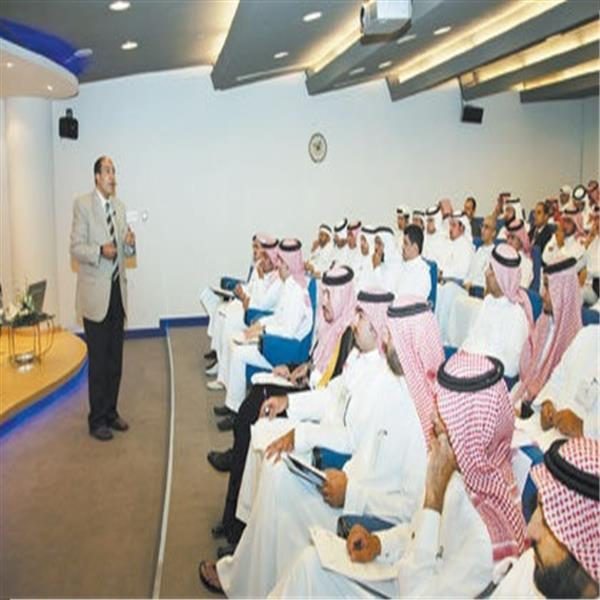 Youth Forum KSA